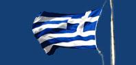 Registro Comercial Griego para la UE